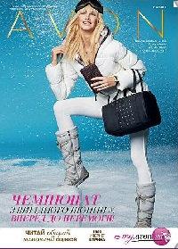 Katalog avon 01.2014