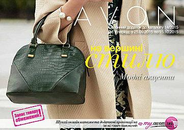 Mini-katalog-Avon-14-2015