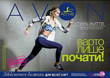 Мини-каталог-Avon-04-2016