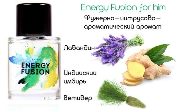 Energy-Fusion-for-him