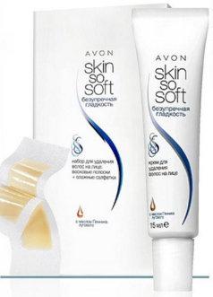 Avon-Skin-so-Soft