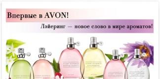 avon-novinki-aromatov-Scent Essence