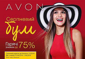 Мини-каталог-Avon-12-2016