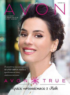 Katalog-Avon-04-2017