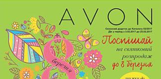 Mini-Katalog-Avon-03-2017