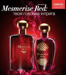 Avon-Mesmerize-Red