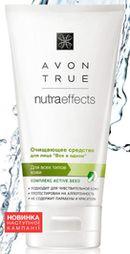 Avon-True-vse-v-odnom-nutraeffects