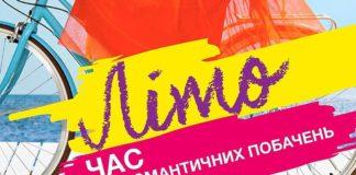 leto-vremya-yarkikh-vpechatleniy