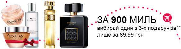 Sobiray-mili-vybiray-podarki-3