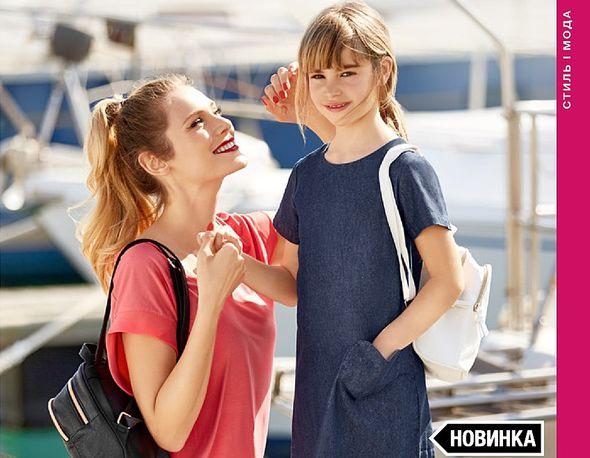 Luchshiye-produkty-po-luchshim-tsenam-ot-Eyvon