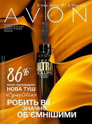 avon-katalog-05-2018
