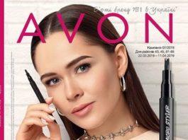 avon-katalog-07-2019