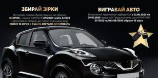 avtomobil-ot-avon-2020