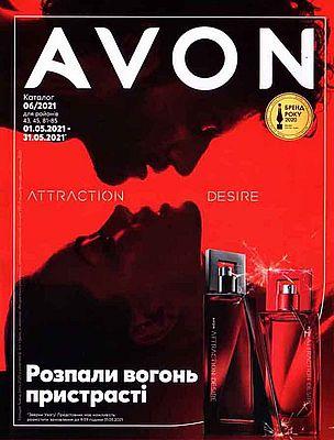 avon-katalog-06-2021